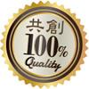 quality_5_s
