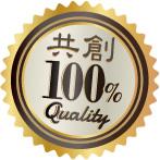quality_5