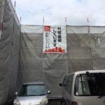 ガス工事 専門店 正直屋山口店