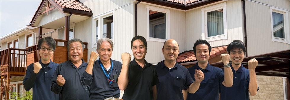 リフォーム共創のメンバー